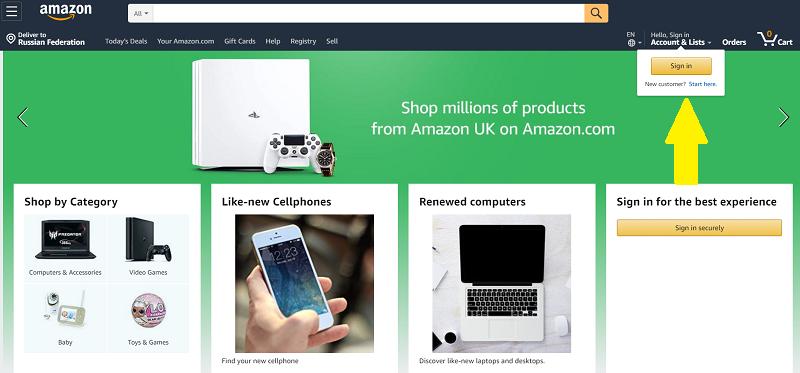 Главная страница сайтаAmazon