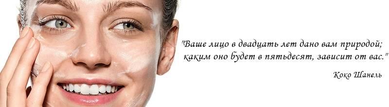 маска для очищения пор лица