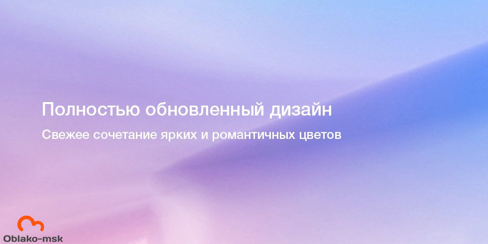 Смартфон Xiaomi Mi9 Lite 6/128Gb White EU (Global Version)