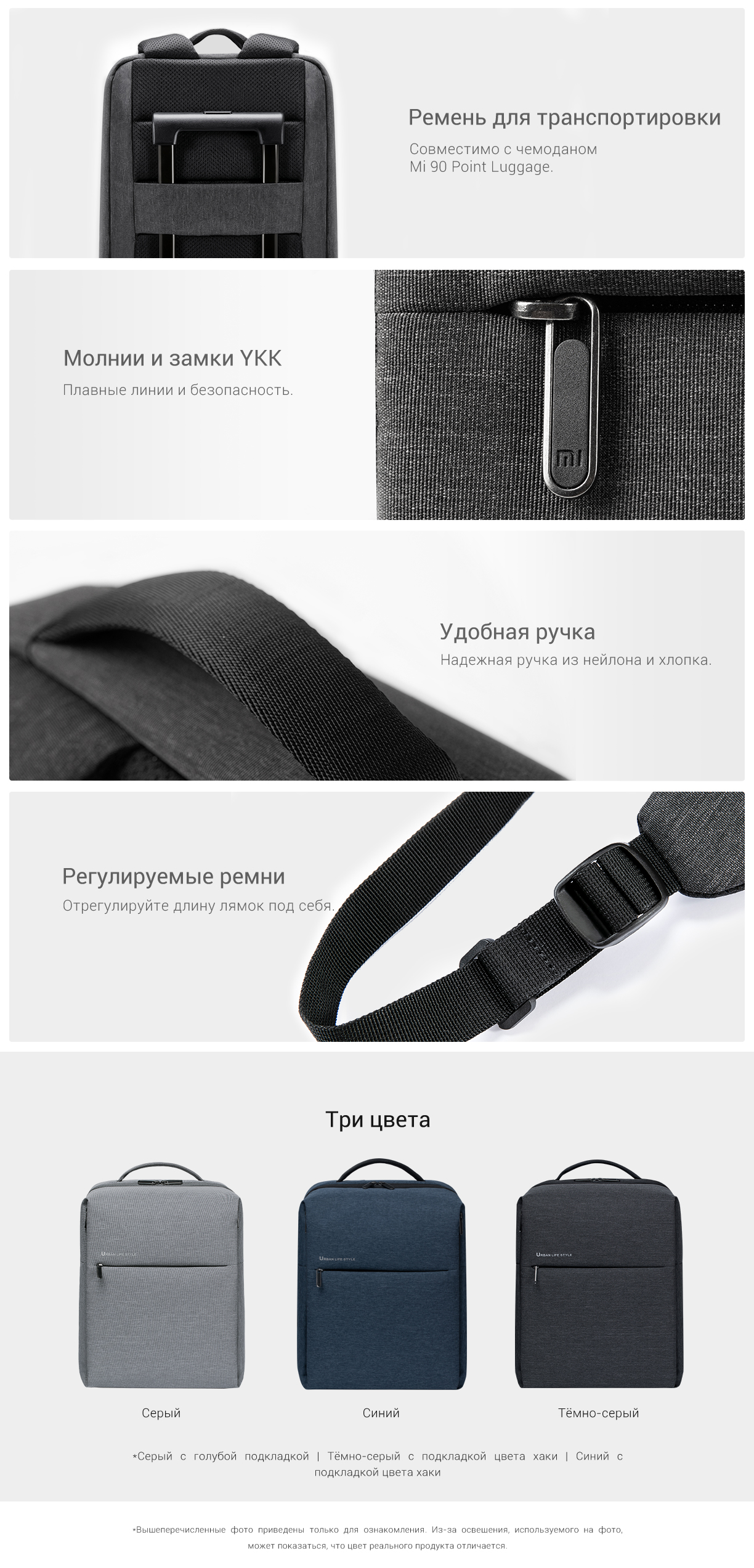Рюкзак Xiaomi City Backpack 2