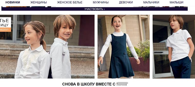 детская одежда к школе