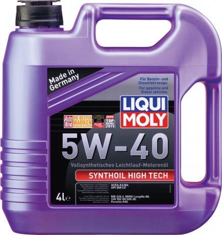 Синтетическое моторное масло. Снижает расход топлива