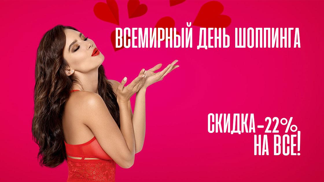 roznish.11.11.jpg
