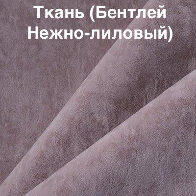 Ткань: Бентлей Нежно-лиловый