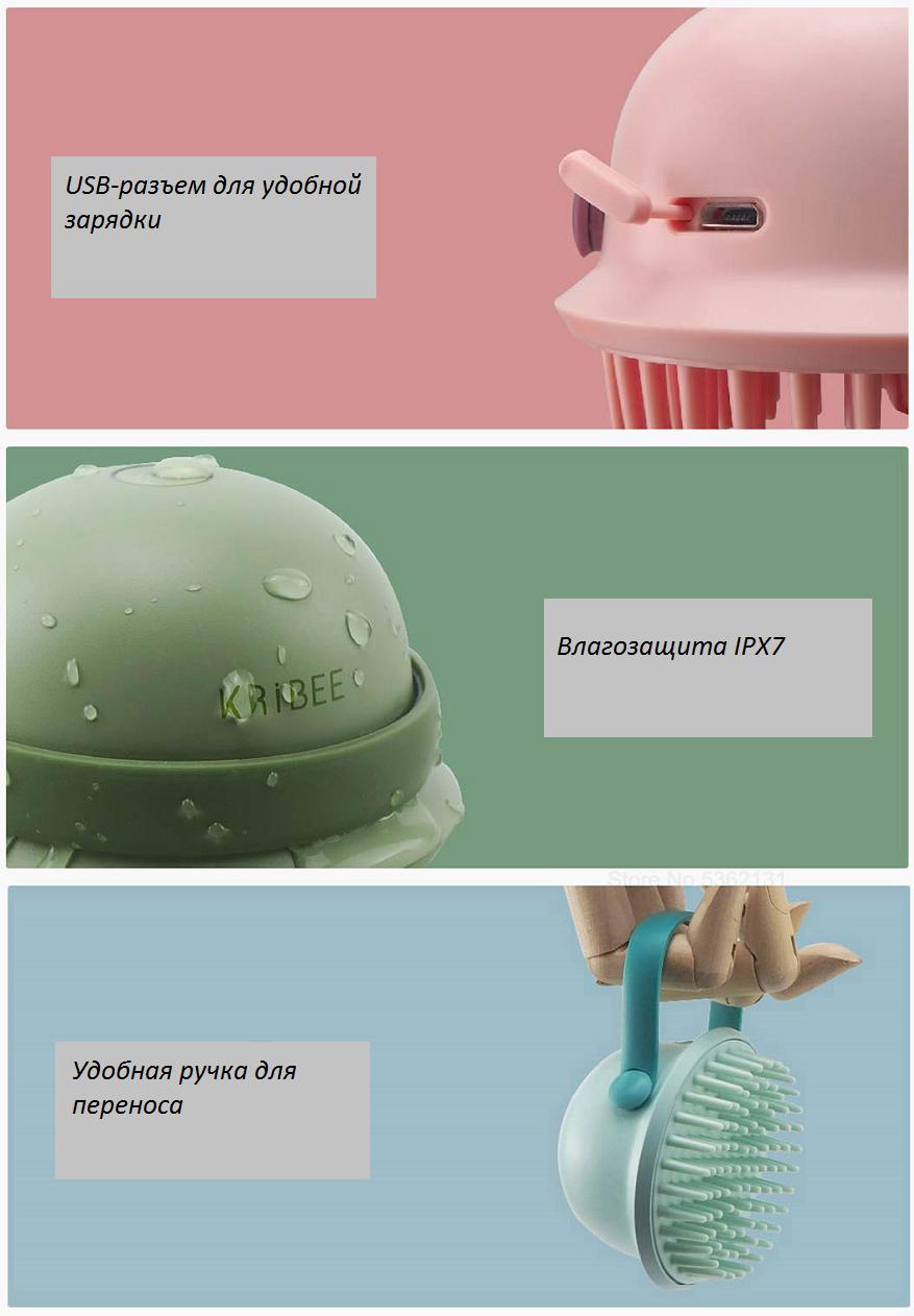 Расческа массажная антистатическая Xiaomi Kribee IPX7 Green большие возможности