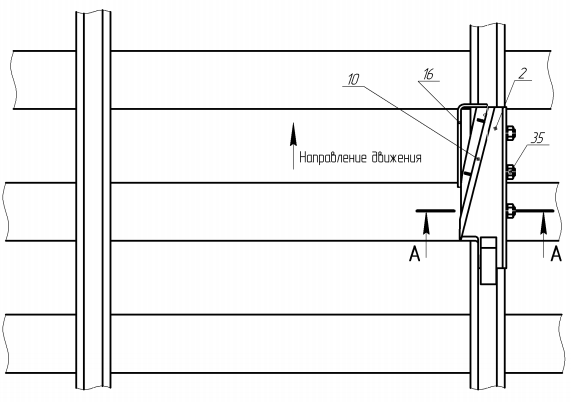 Сбрасывающий башмак КСБР установка
