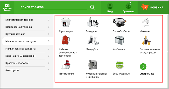 Пример мелкой бытовой техники на сайте