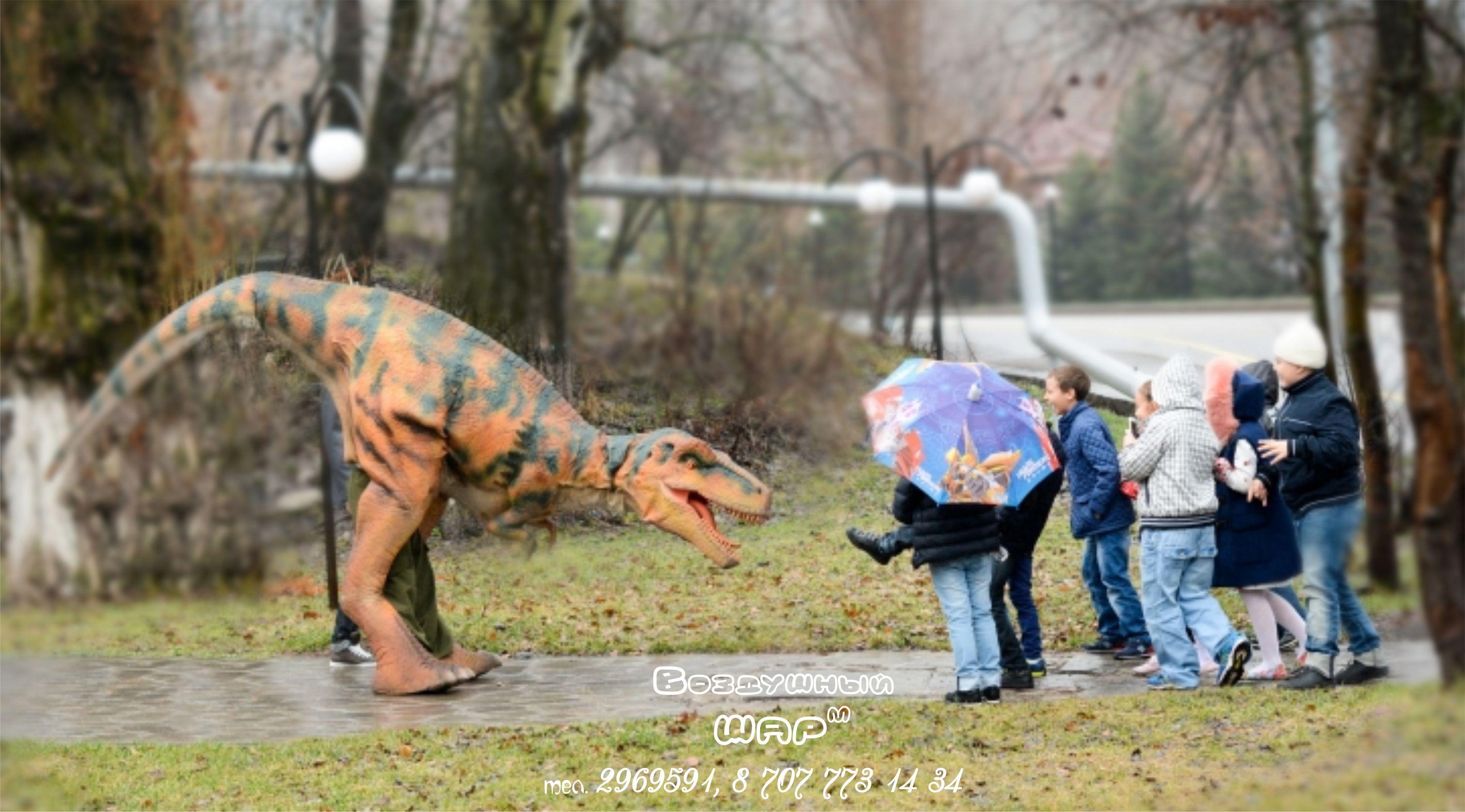 Динозавр_-_шоу_на_детские_дни_рождения_аниматоры_в_Алматы__организация_детских_праздников.jpg