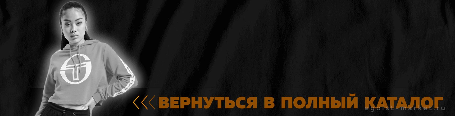 Каталог женских толстовок с капюшоном без молнии-застежки от бренда производителя UMBRO (умбро)