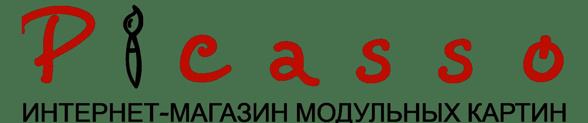 Интернет-магазин модульных картин PICASSO
