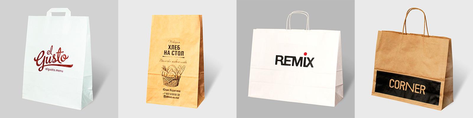 Бумажные крафт-пакеты с рисунком. Moy-paket.ru