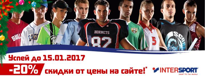 командный_спорт.jpg