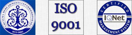Международные сертификаты качества