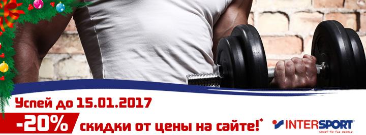 fitnes-tovari.jpg