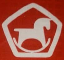 Беловежский Агропродукт - товарный знак
