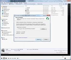 Как установить программу ПДВ-Эколог на компьютер?