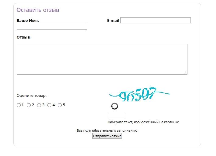 8215f9b05250b Примеры карточек товаров - подробный разбор от InSales