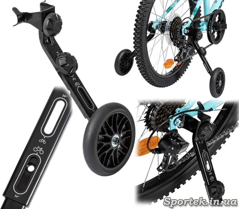 Бічні коліщатка для велосипедів з 20 або 24 дюймовими колесам