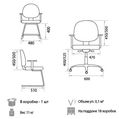 Кресло Регал размеры