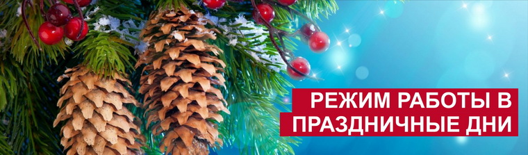 Резервная_копия_motul_winter2_-_копия.jpg
