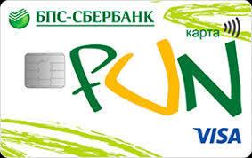 Карта Fun - кредитная карта от БПС-Сбербанка, условия, процентные ставки