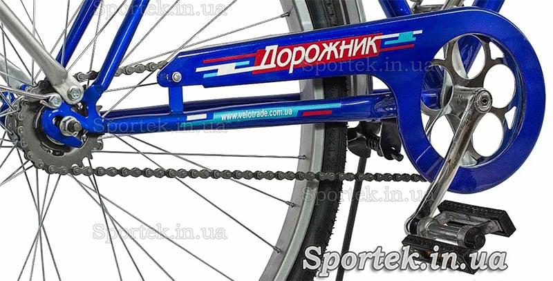 """Защита цепи на велосипедах серии """"Дорожник"""""""