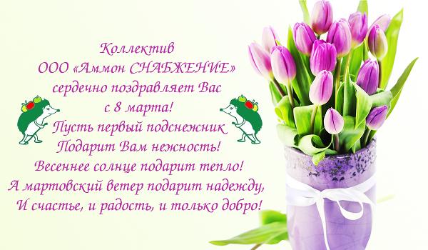 https://static-ru.insales.ru/files/1/3532/4304332/original/НГ_18-1.jpg