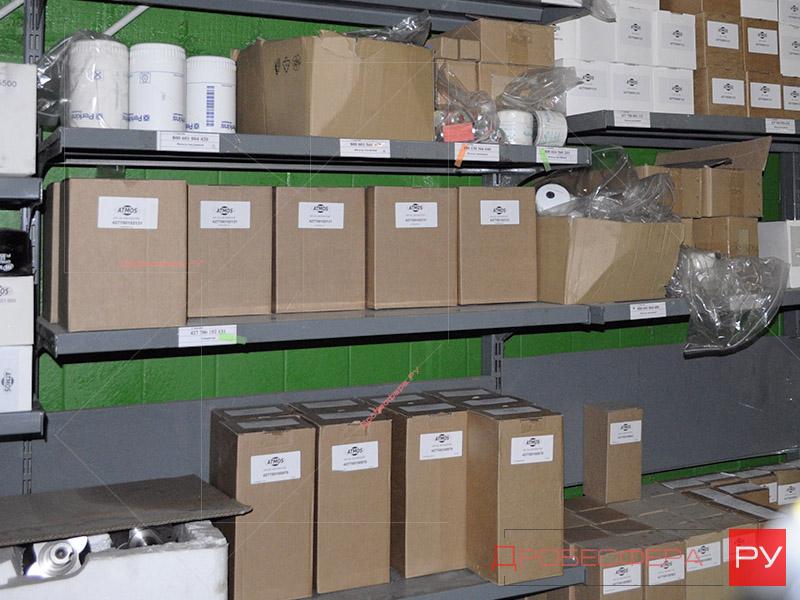 Фильтры для компрессоров Atmos