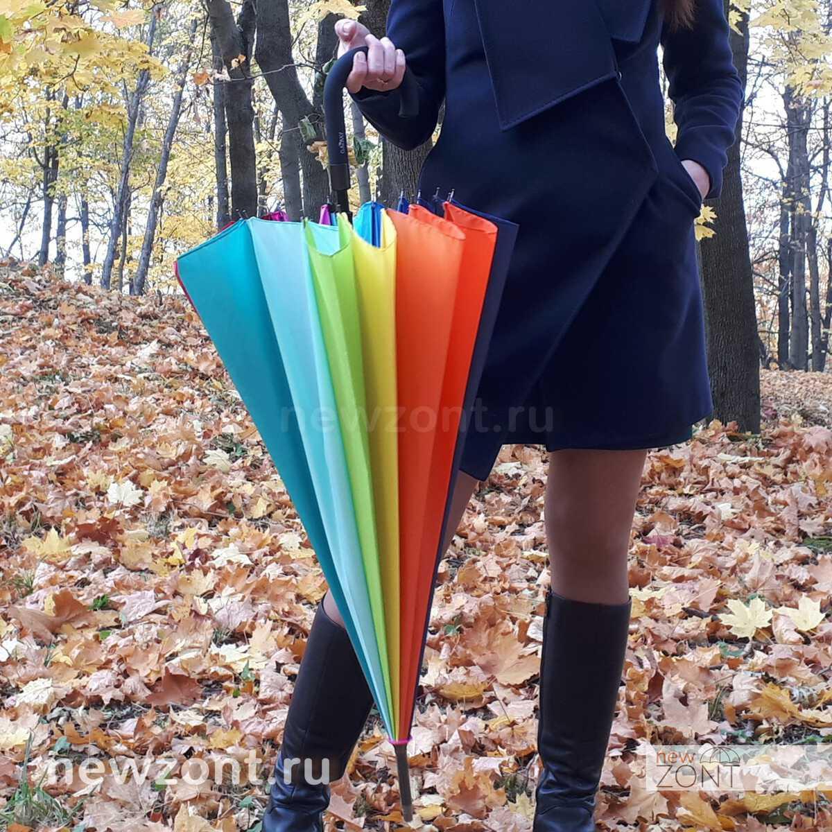 Радужный зонт 16 цветов радуги