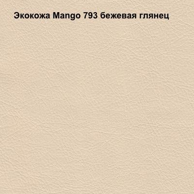 Экокожа_Mango_793_бежевая_глянец.jpg