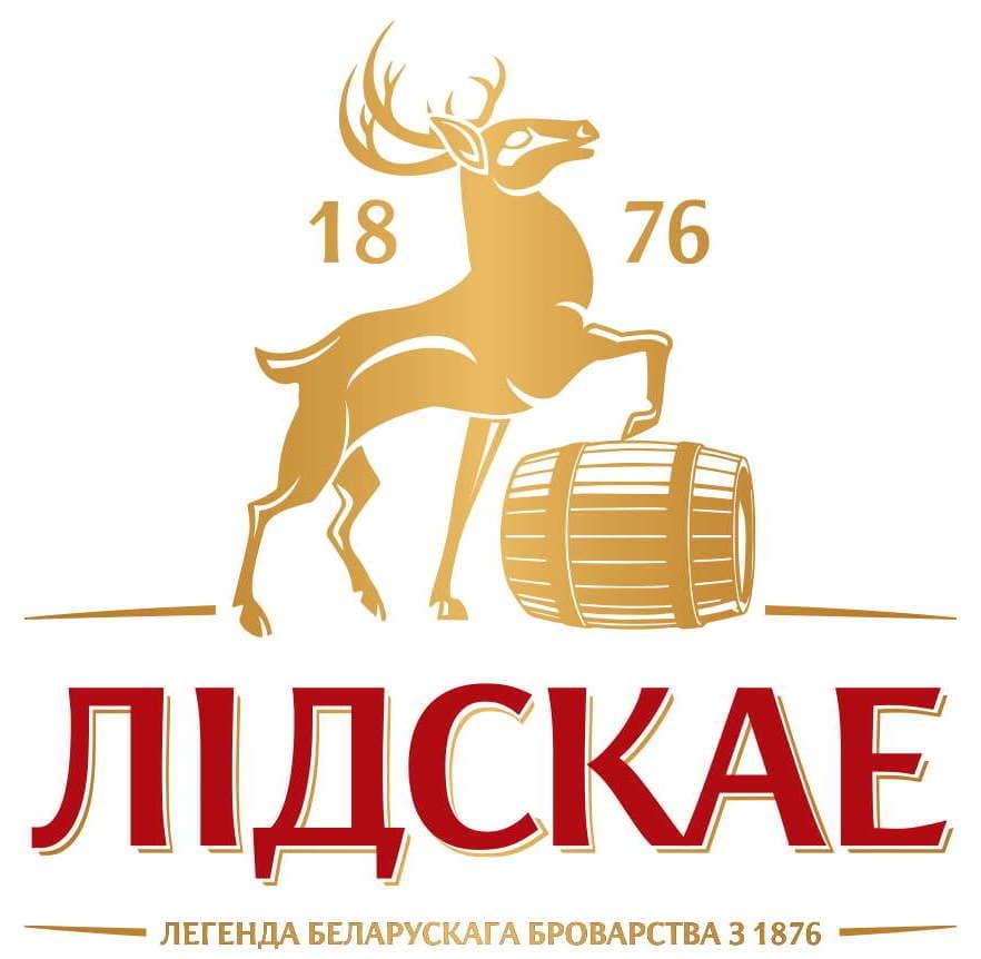 Лидское пиво - товарный знак