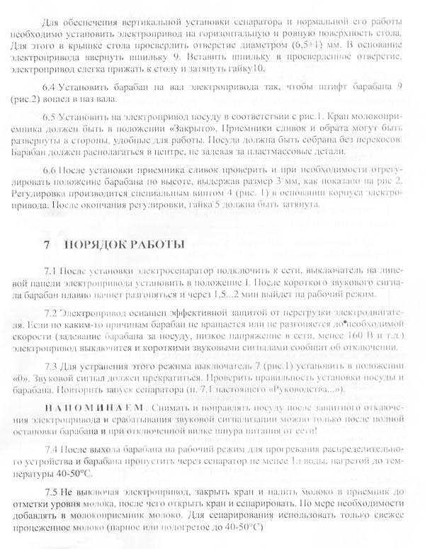 irid5-2.jpg