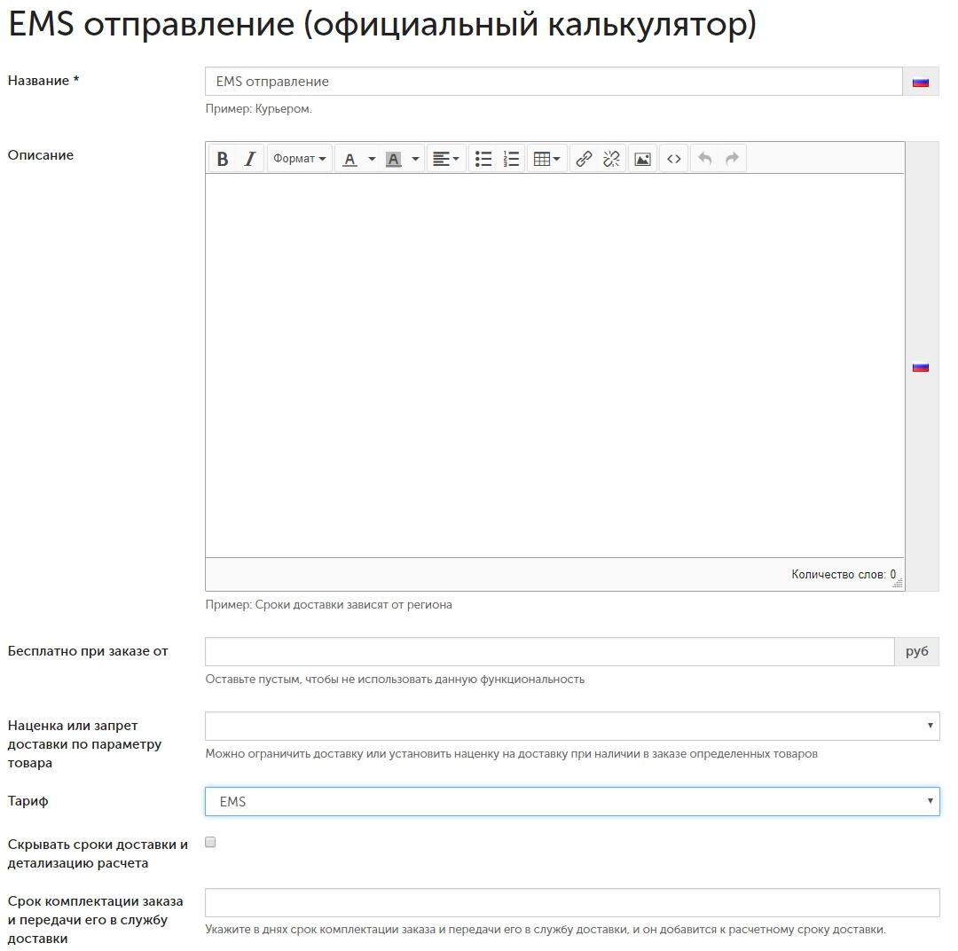 EMS1.jpg