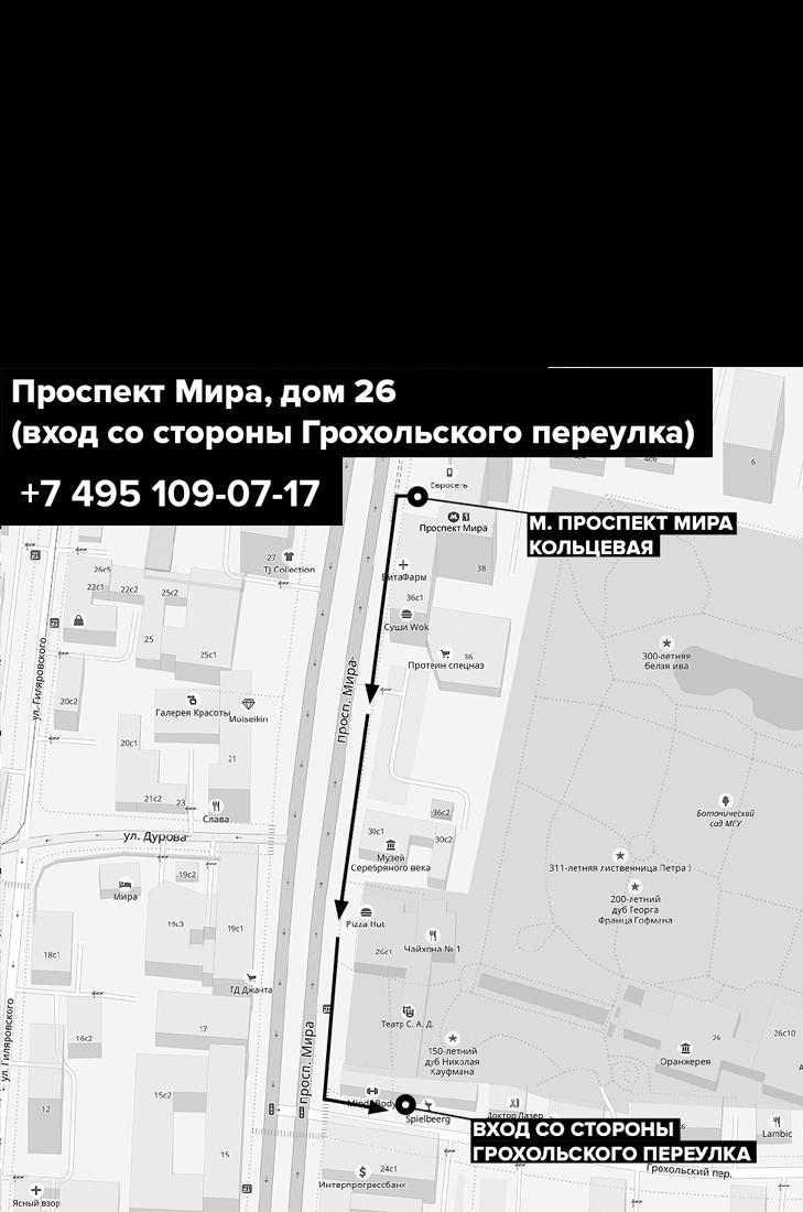 02_WANDB_Schema_Proezda_Aptekarskiy.png