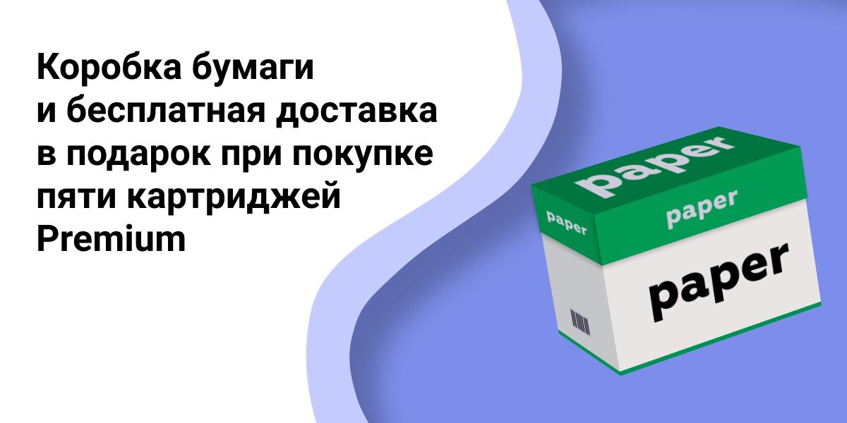 Слайдер 1 Блок 2