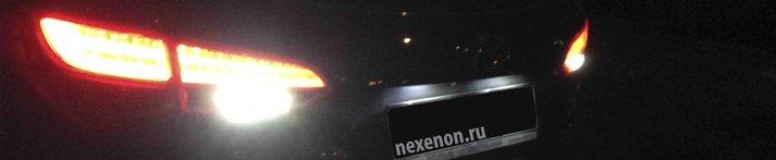 замена ламп подсветки номерного знака на светодиодные в Hyundai Santa Fe 2014 (DM)