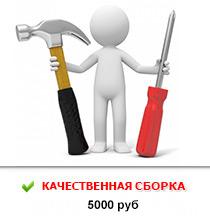 chel-2-8000.jpg