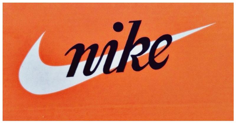 первый лого найка
