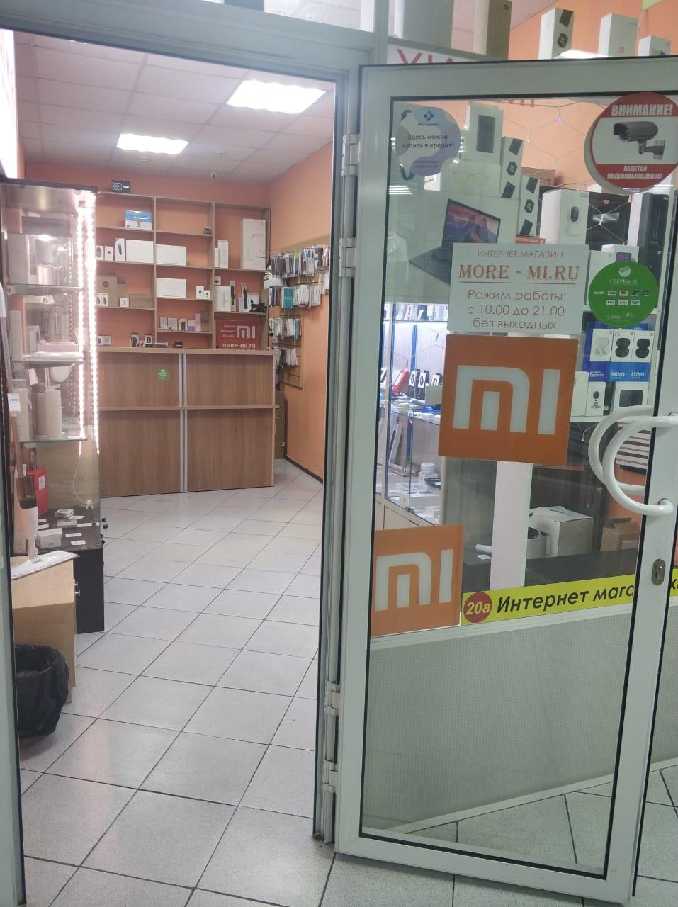 Магазин Xiaomi в Мытищах