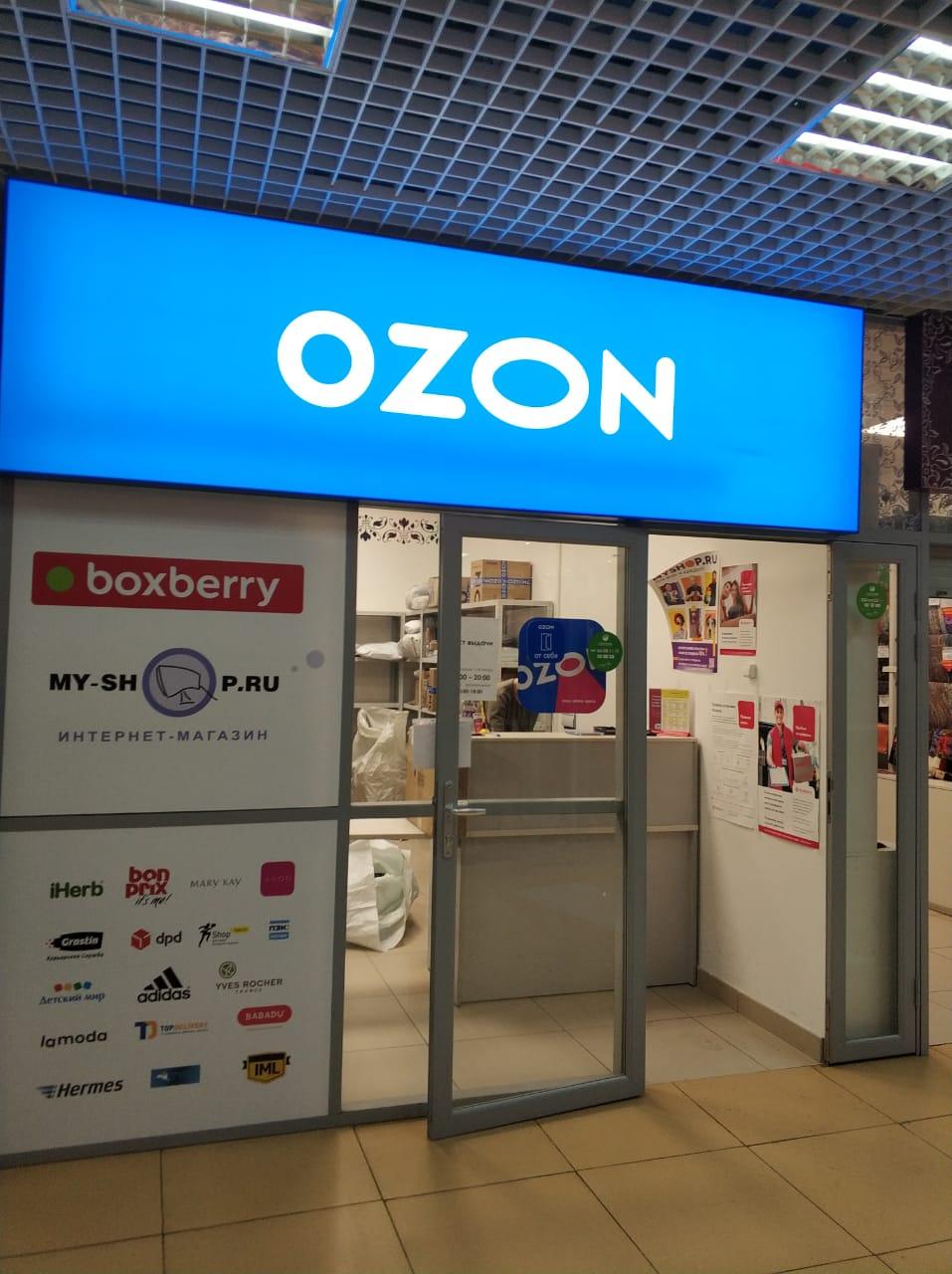 Магазин xiaomi в пушкино
