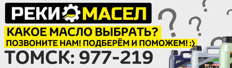 tomsk_call.png