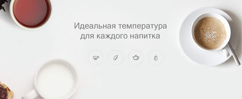 Электрочайник Xiaomi Smart Kettle Bluetooth