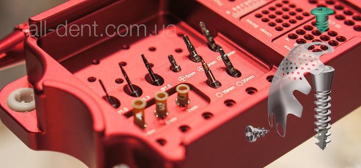 NeoBiotech Набор GBR Kit фото