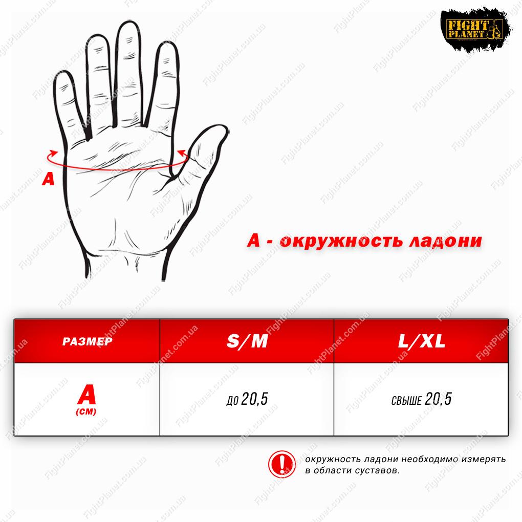 Размерная сетка, таблица перчатки MMA Everlast