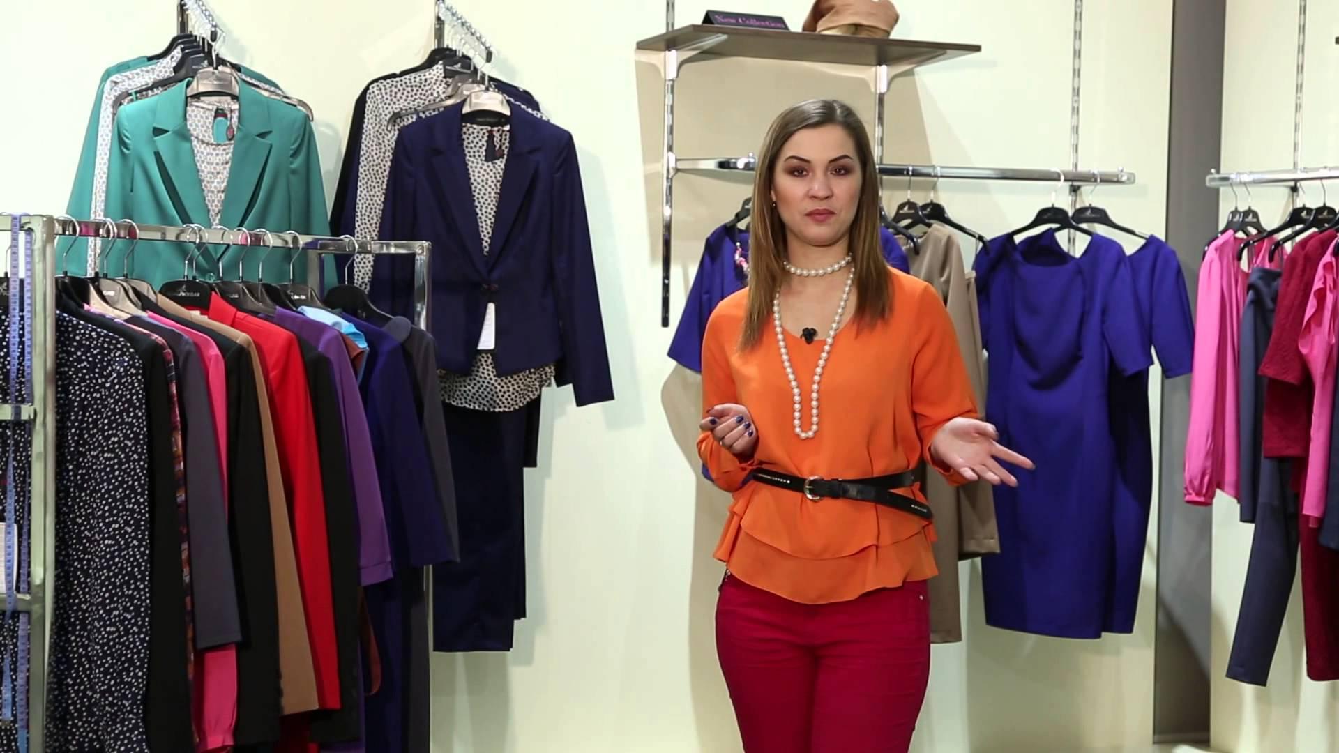 Секреты подбора одежды по типу фигуры