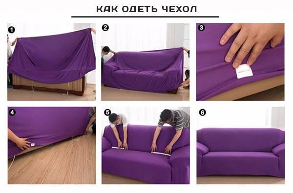 инструкция_как_одеть_кит.jpg