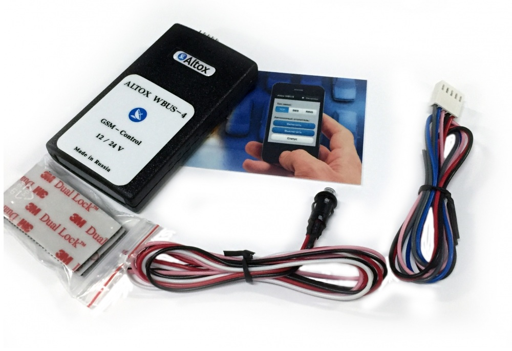 Отчет по дооснащению VW Passat B6 GSM-модулем ALTOX WBUS-4 0