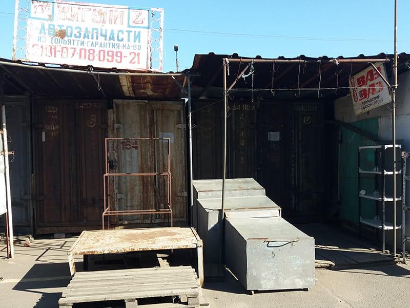 Подается два 6-ти тонных контейнера №№163 и 164 на Николаевском Авторынке