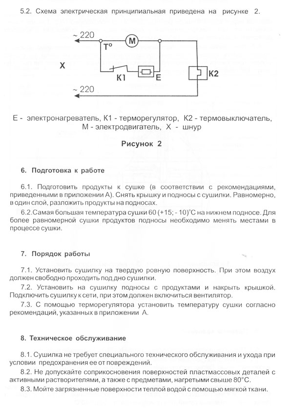 syxovey3-2.jpg