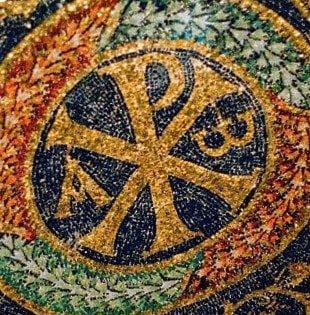Византийская Хризма в истории